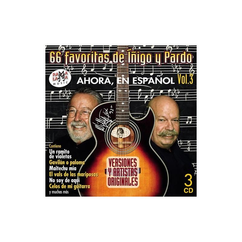 VARIOS - LAS 66 FAVORITAS DE ÍÑIGO Y PARDO VOL. 03 ( RQ 54662 )